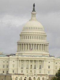 La casas Capitol EE.UU. Congreso, que supervisa la nación`s fiscal policy.
