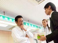 Desarrollar diferentes materiales de marketing para trabajar con diferentes tipos de clientes.